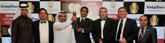 Middle East Gala Ceremony 2009