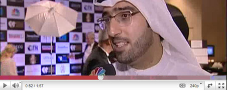 Middle East Gala Ceremony coverage on CNBC